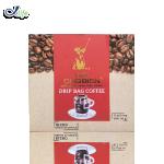 """Cà phê phin giấy hữu cơ Ong Biển 170g {""""id"""":763,""""product_id"""":69,""""url"""":""""\/uploads\/55\/test\/bach-hoa-online\/do-uong-pha-che\/ca-phe\/ca-phe-phin-giay-ong-bien\/hop-ca-phe-huu-co-170g.png""""}"""