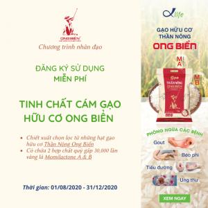 Chương trình nhân đạo đăng ký sử dụng miễn phí tinh chất cám gạo hữu cơ ong biển